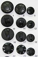 Пуговицы пластиковые пальтовые диаметр 28мм, 25мм и 18 мм