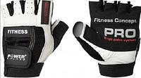 Перчатки для кроссфита Power System кожа