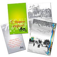 Открытки на заказ, изготовление открыток