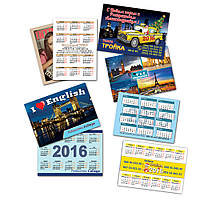 Карманные календари на заказ, изготовление карманных календарей