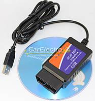 ELM 327 USB V1.5 - адаптер OBD2