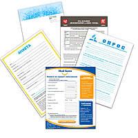 Анкеты, бланки на заказ, изготовление анкет и бланков