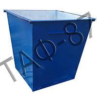 Бак ТБО 0,75 м.куб. металл 2,0 мм + покраска, фото 1