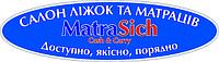 Мебельный салон «MatraSich»