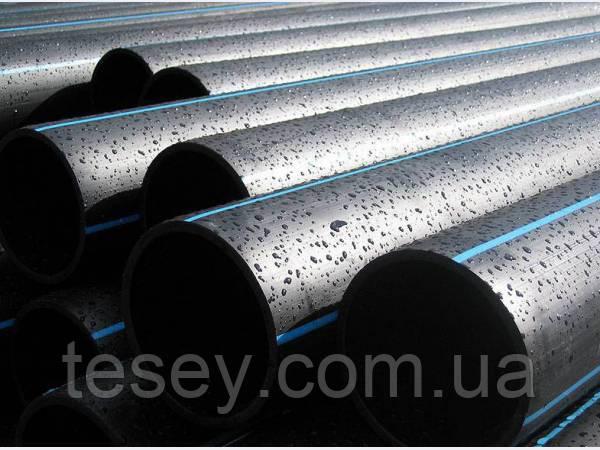 Труба полиэтиленовая д.32 водопроводная питьевая 6 атм. черная с синей  полосой, цена 8,50 грн./м, купить в Харькове — Prom.ua (ID#20292001)