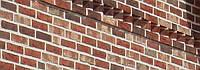 Плитка фасадная клинкерная  ROBEN Германия