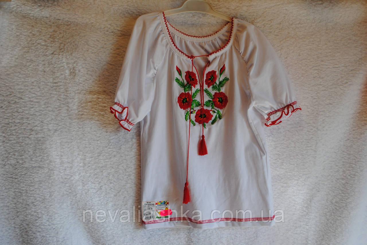 Вышиванка *Маки* р 116-128-134 Украина