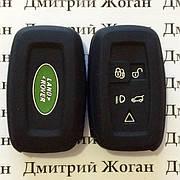 Чехол (силиконовый) для авто ключа LAND ROVER (Ленд Ровер) 5 кнопок