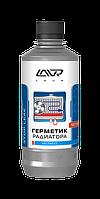 Герметик радиатора «Стоп-течь» LAVR Radiator Sealer Stop Leak