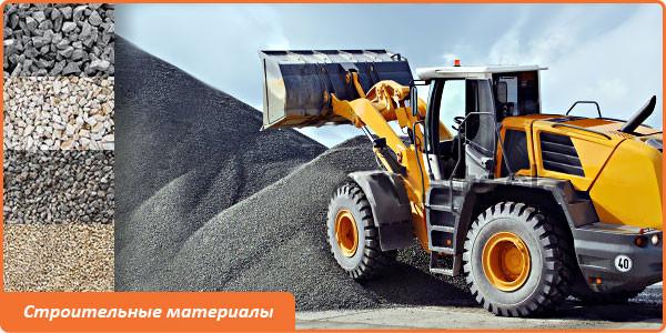 Общестроительные материалы (цемент, песок, армопояс, OSB, брус, пленка)