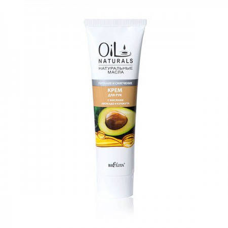 Oil Naturals Крем для рук с маслами АВОКАДО и КУНЖУТА Питание и смягчение 100 мл.