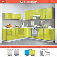 "Кухня, мебель для кухни ""MIRROR GLOSS"" 2, фото 1"