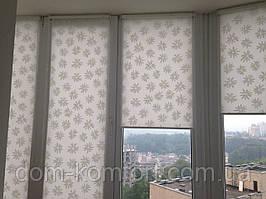 Ролеты тканевые открытого типа Саmilla  besta mini (польша)рулонные жалюзи, шторы