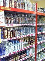 Стеллаж в магазин с передней стойкой. Стеллаж торговый усиленный.  Торговое оборудование WIKO (ВИКО) в Киеве