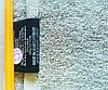 GALATA MEDIUM HAMAM льняное массажное полотенце 30х145