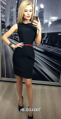 Женское платье №139-007