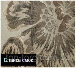 Ткань бланка смок стул Валенсия М
