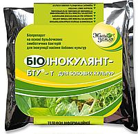 БИОИНОКУЛЯНТ-БТУ-т / Біоінокулянт-БТУ-т для бобових культур
