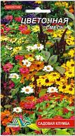 """Семена - Цветочное покрытие """"Садовая клумба"""" (смесь)  0,3г"""