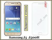 Защитное закаленное стекло для смартфона Samsung J5 J500H