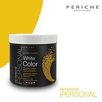 Осветляющий порошок без аммиака Periche White Color iPersonal 500 гр