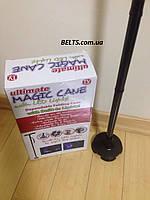 Трость-палка складная с фонариком Ultimate Magic Cane (для ходьбы и пожилых людей)