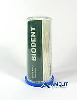 Микроаппликаторы Биодент, SuperFine/наименьшие (Biodent), 100шт./упак., фото 1