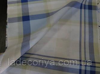 Ткань для домашнего декора клетка