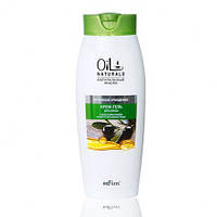 Oil Naturals Крем-гель для душа с маслами ОЛИВЫ и КОСТОЧЕК ВИНОГРАДА Бережное очищение 430 мл.