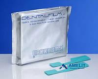 Самопроявляющаяся дентальная пленка Dental Film Ergonom X, 50шт./упак.