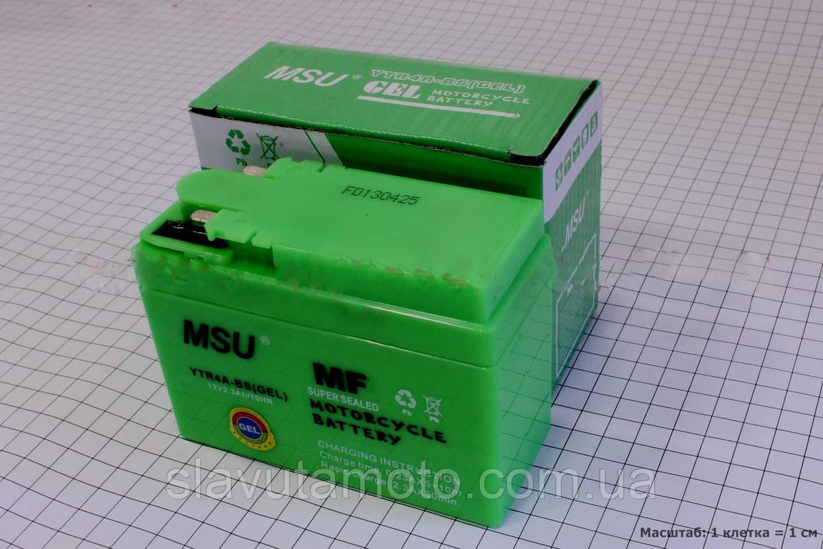 "Аккумулятор ""таблетка-Honda"" YTR4A-BS 115/50/85мм, 2,3Ah - Slavutamoto в Хмельницкой области"