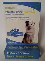 Rexolin Plus (Рексолин Плюс) Капли от блох и клещей для собак весом от 10 до 20 кг