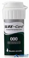 Шур-Корд (Sure-Cord, Shure-Endo), нить ретракционная №000, без пропитки, 1шт.