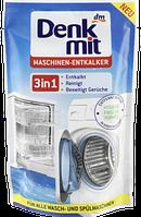 Denkmit Maschinen-Entkalker - Средство для гигиенической чистоты стиральных и посудомоечных машин, 175 г
