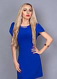 """Нарядное стильное  молодежное платье   - """"Зара"""" код 239, фото 8"""