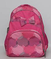 Красивый рюкзак для девочки. Удобный школьный рюкзак. Ортопедический рюкзак. Новый рюкзак. Код: КТМ243.