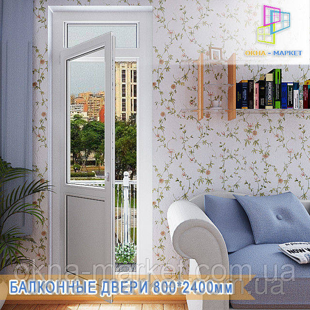Пластикові балконні двері Бориспіль