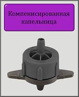 Компенсированная капельница 4 л/ч
