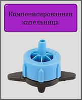 Компенсированная капельница 8 л/ч