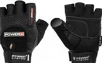 Перчатки для фитнеса Power System анатомической формы,без пальцев