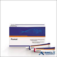 Провикол (Provicol, VOCO), 2х25г