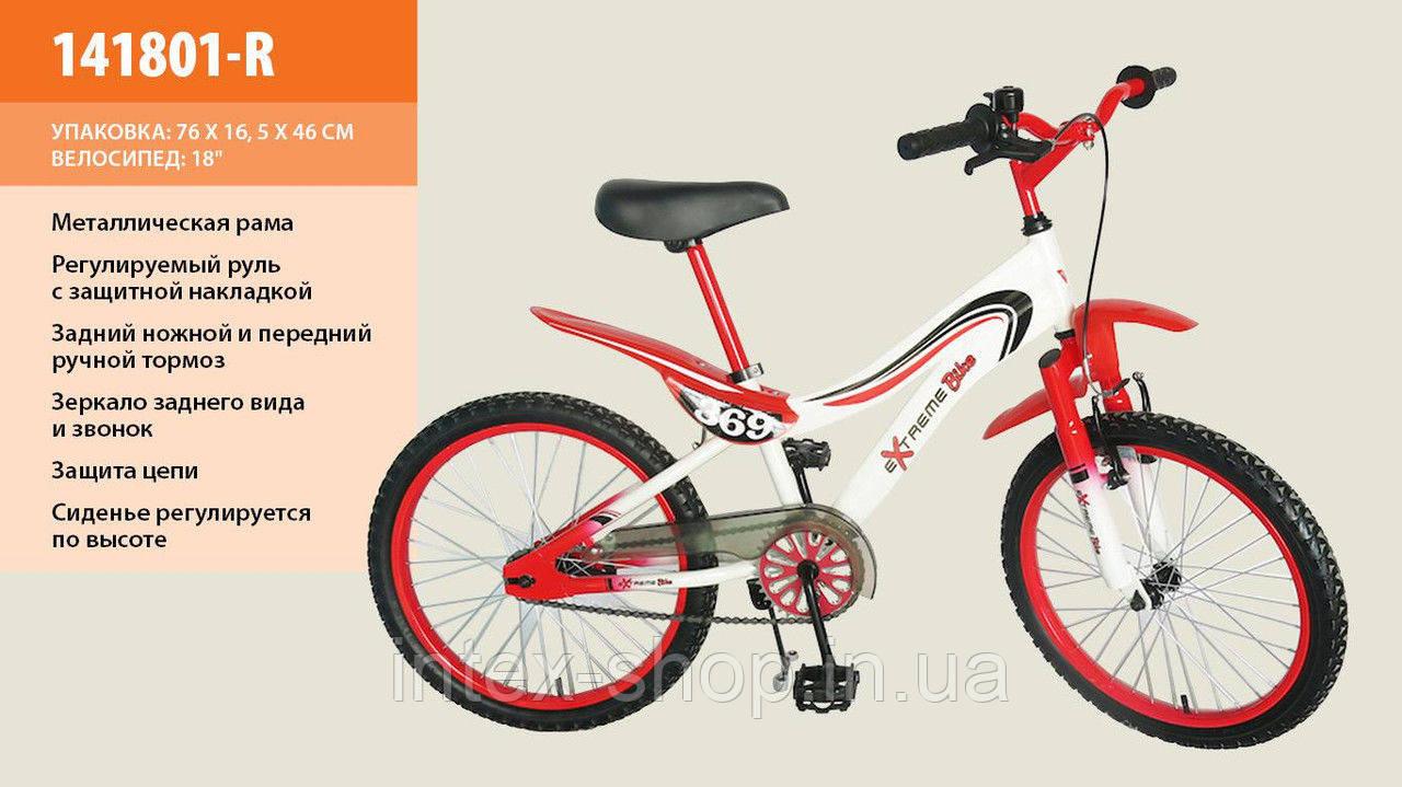 Велосипед 2-х колісний 18 дюймів 141801-R