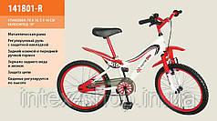 Велосипед 2-х колесный 18 дюймов 141801-R