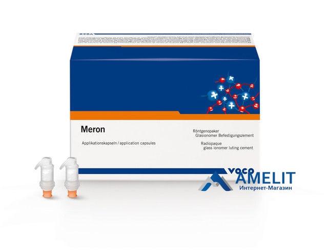 Мерон (Meron, VOCO), набор: 35г + 15мл