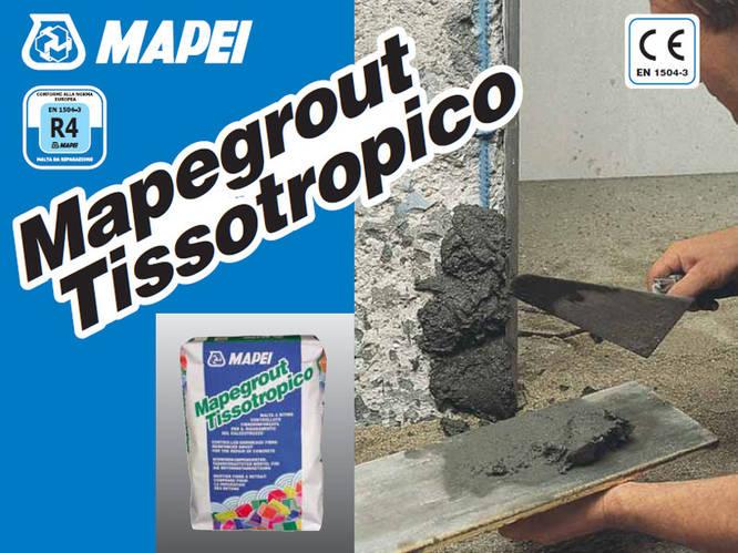 Ремонт бетона mapei требуется оштукатурить цементным раствором стены силосной башни