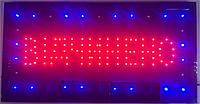Светодиодная вывеска Відчинено 480 X 250 панель 480x250 Вiдчинено
