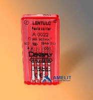 Лентуло (Lentulo, Dentsply Maillefer), каналонаполнители, №001, длина 25мм, 4шт./упак.