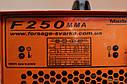 Инвертор Forsage 250 ММA Twin (Украина), фото 4