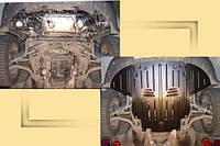Защита картера двигателя Полигон-Авто AUDI A6 Allroad МКПП-АКПП 2000-2005г. (кат. A)