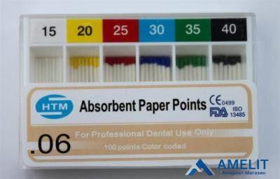Штифты бумажные 0.6кон. (в ассортименте), 200шт./упак.